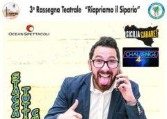 """Al """"San Filippo Neri"""", direttamente da Sicilia Cabaret, il """"Lupetto Show"""""""
