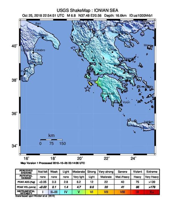 Terremoto 6.8 al largo della Grecia