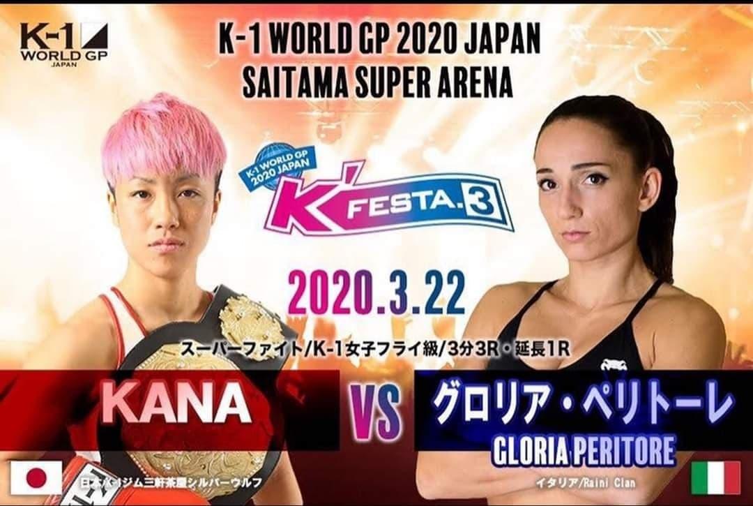 Gloria Peritore sul ring a Tokyo con l'Italia nel cuore